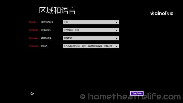 Windows-8-To-English-01