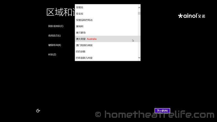Windows-8-To-English-02