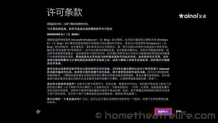 Windows-8-To-English-04