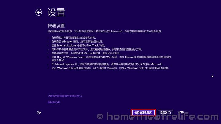 Windows-8-To-English-06
