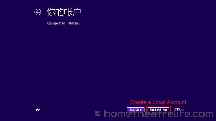 Windows-8-To-English-07