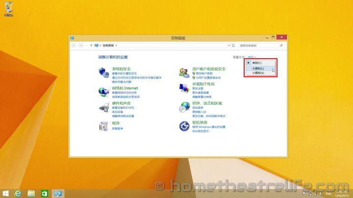 Windows-8-To-English-10