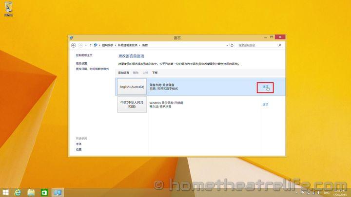 Windows-8-To-English-12