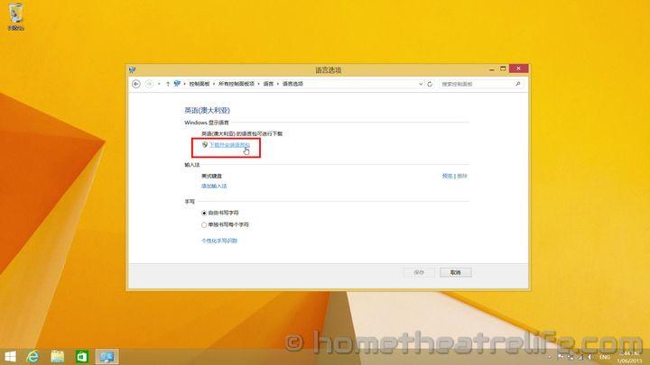 Windows-8-To-English-13