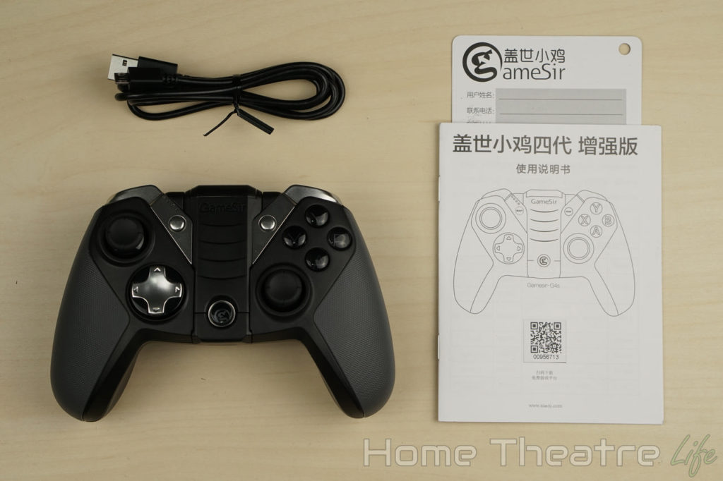 GameSir-G4S-Review-Inside-The-Box