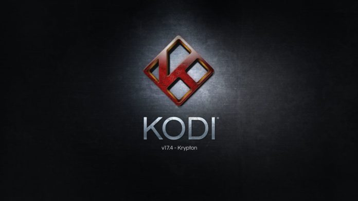 Kodi 17.4 Splash Screen